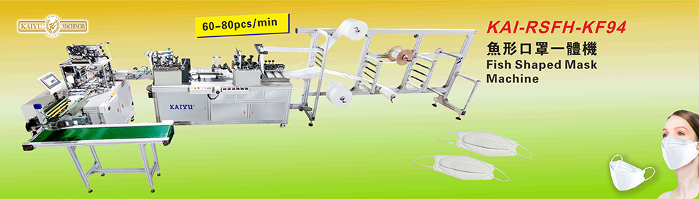 IRONING ROOM EQUIPMENT